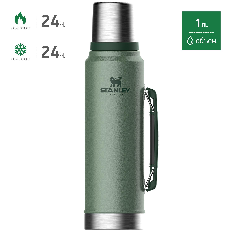 Темно-зеленый термос STANLEY Classic 1L сумка женская baggini цвет темно зеленый 29607 53 page 3