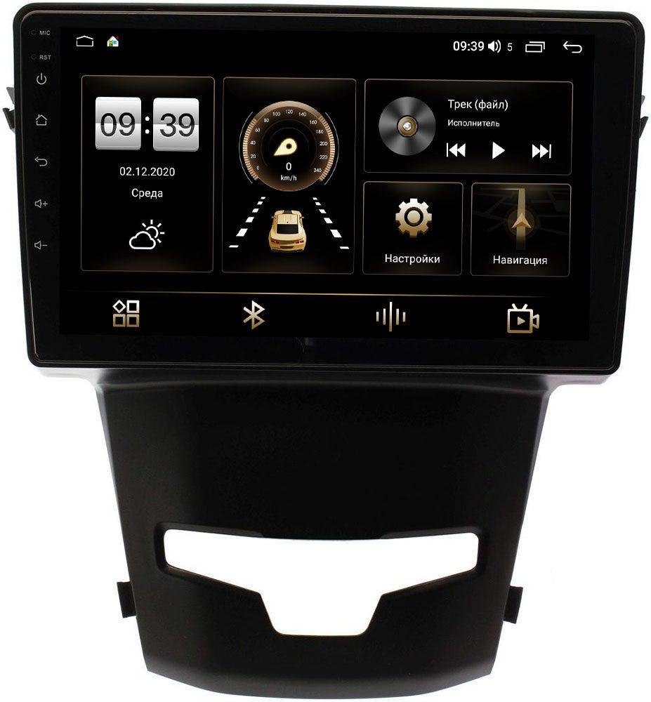 Штатная магнитола SsangYong Actyon II 2013-2020 LeTrun 4196-9183 на Android 10 (6/128, DSP, QLed) С оптическим выходом (+ Камера заднего вида в подарок!)