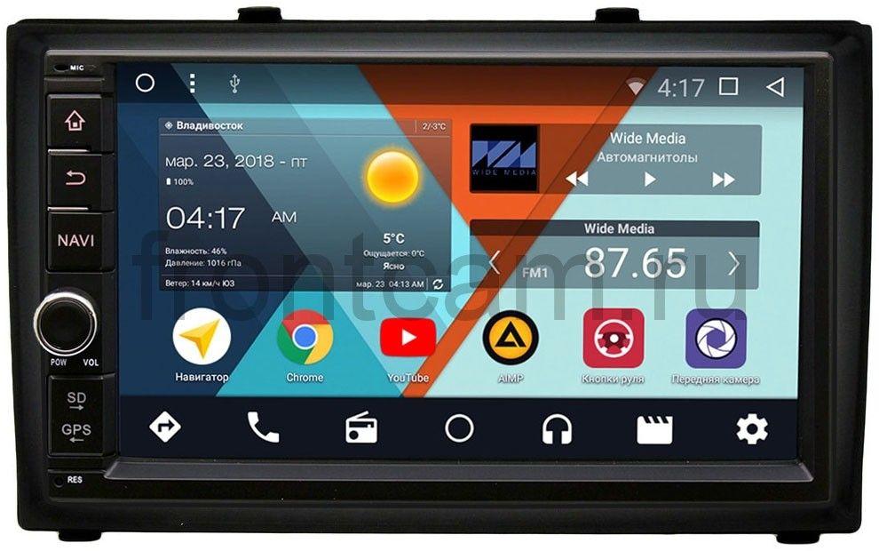 Штатная магнитола Wide Media WM-VS7A706-OC-2/32-RP-HDi20-31 для Hyundai i20 I 2008-2012 Android 8.0 (+ Камера заднего вида в подарок!)