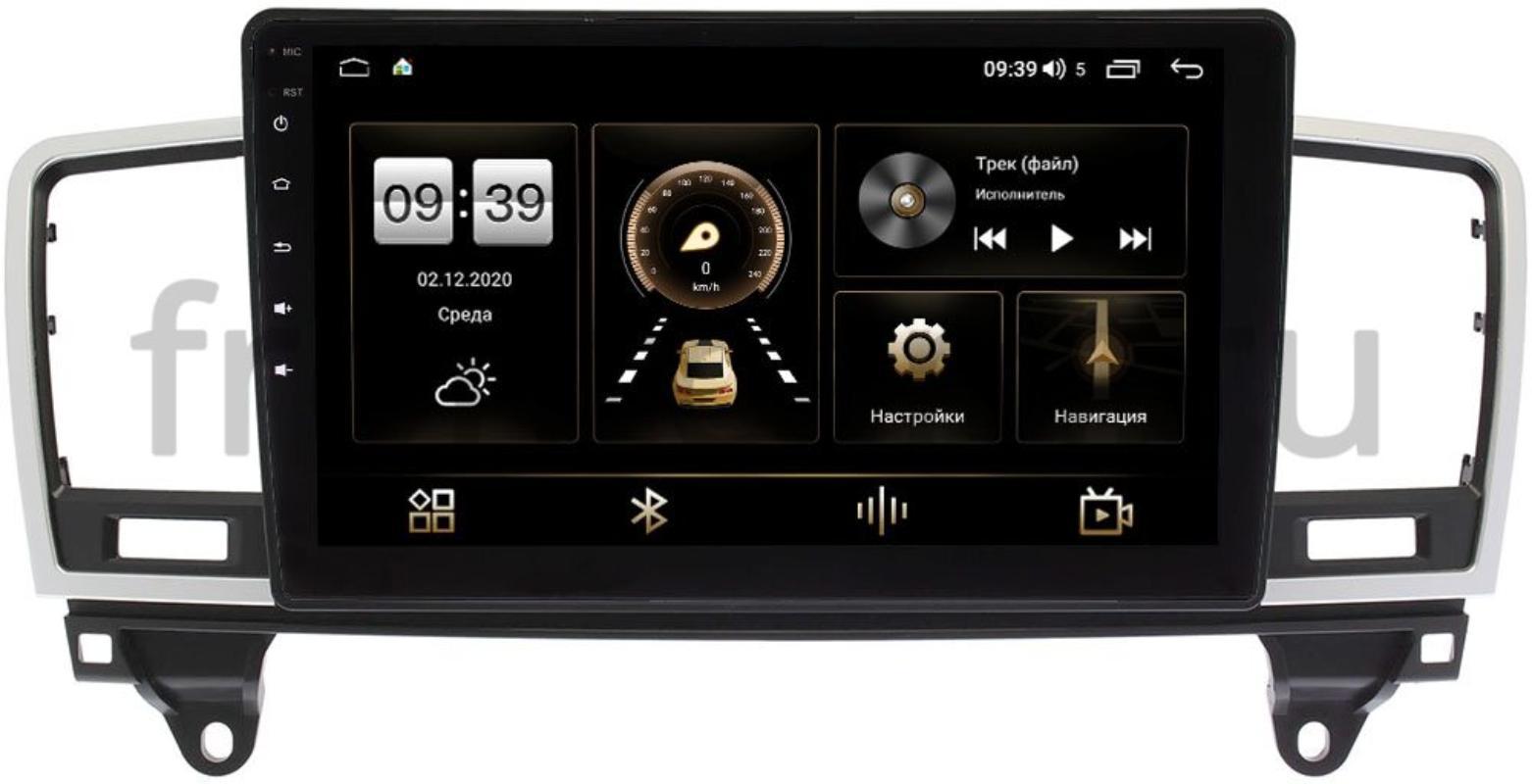 Штатная магнитола Mercedes GL-klasse (X166), ML-klasse (W166) 2011-2015 LeTrun 4166-9395 на Android 10 (4G-SIM, 3/32, DSP, QLed) (+ Камера заднего вида в подарок!)