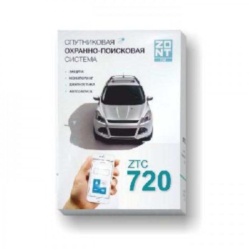 цена на Автомобильная GSM сигнализация ZONT ZTC-720-Slave 2CAN-LIN GSM/GPS/ГЛОНАСС