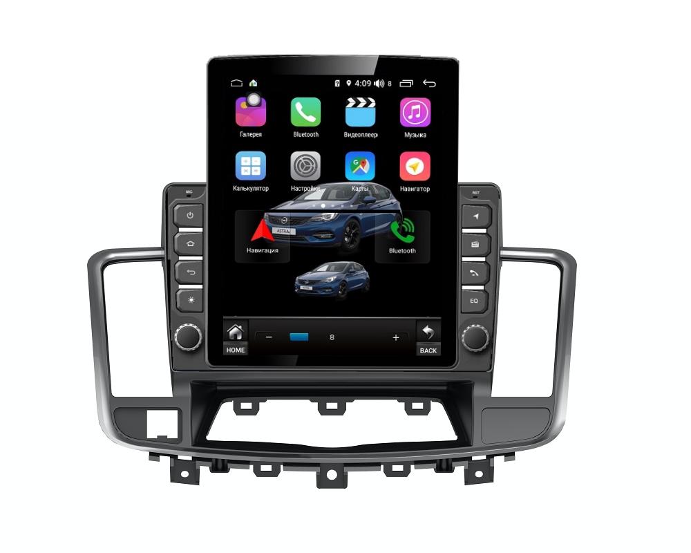 Штатная магнитола FarCar s300+SIM 4G для Nissan Teana на Android (RT1076R) (+ Камера заднего вида в подарок!)