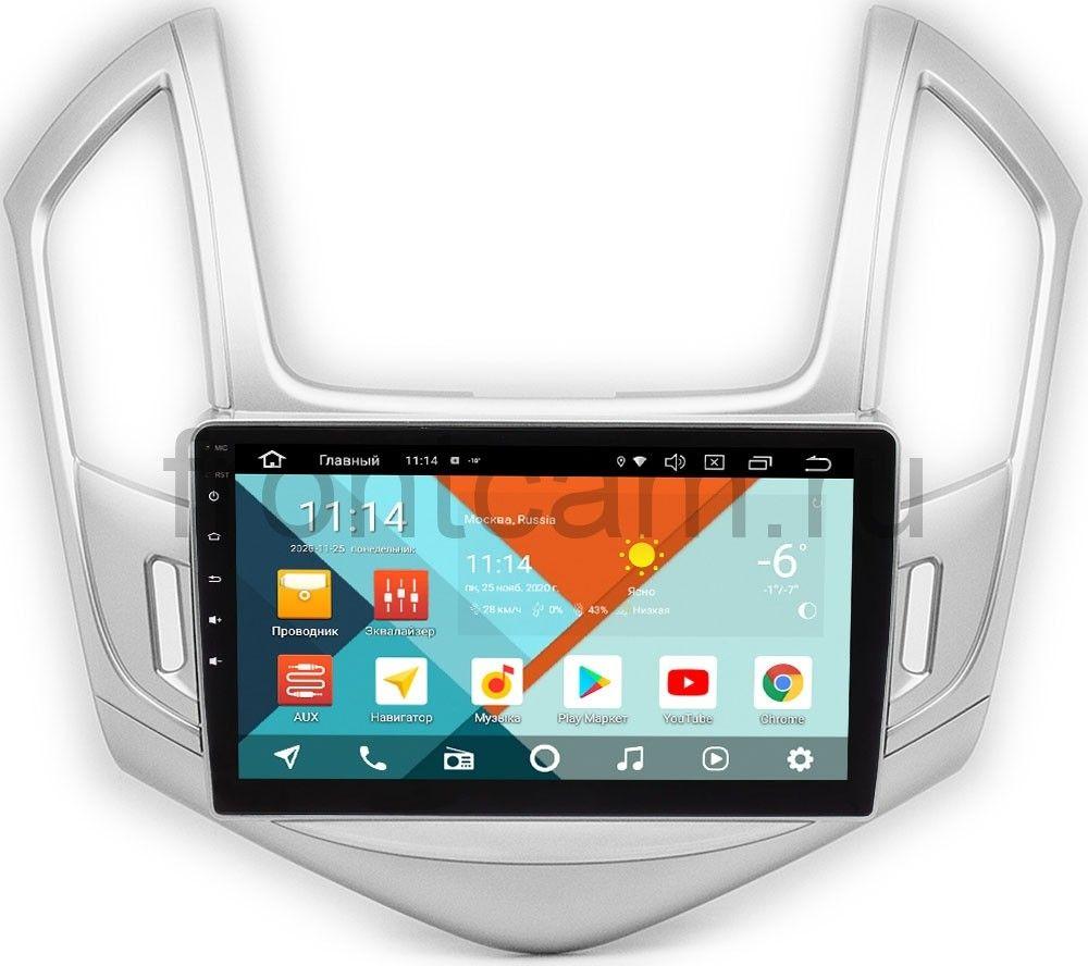 Штатная магнитола Chevrolet Cruze I 2012-2015 (серебро) Wide Media KS9-242QR-3/32 DSP CarPlay 4G-SIM на Android 10 (+ Камера заднего вида в подарок!)
