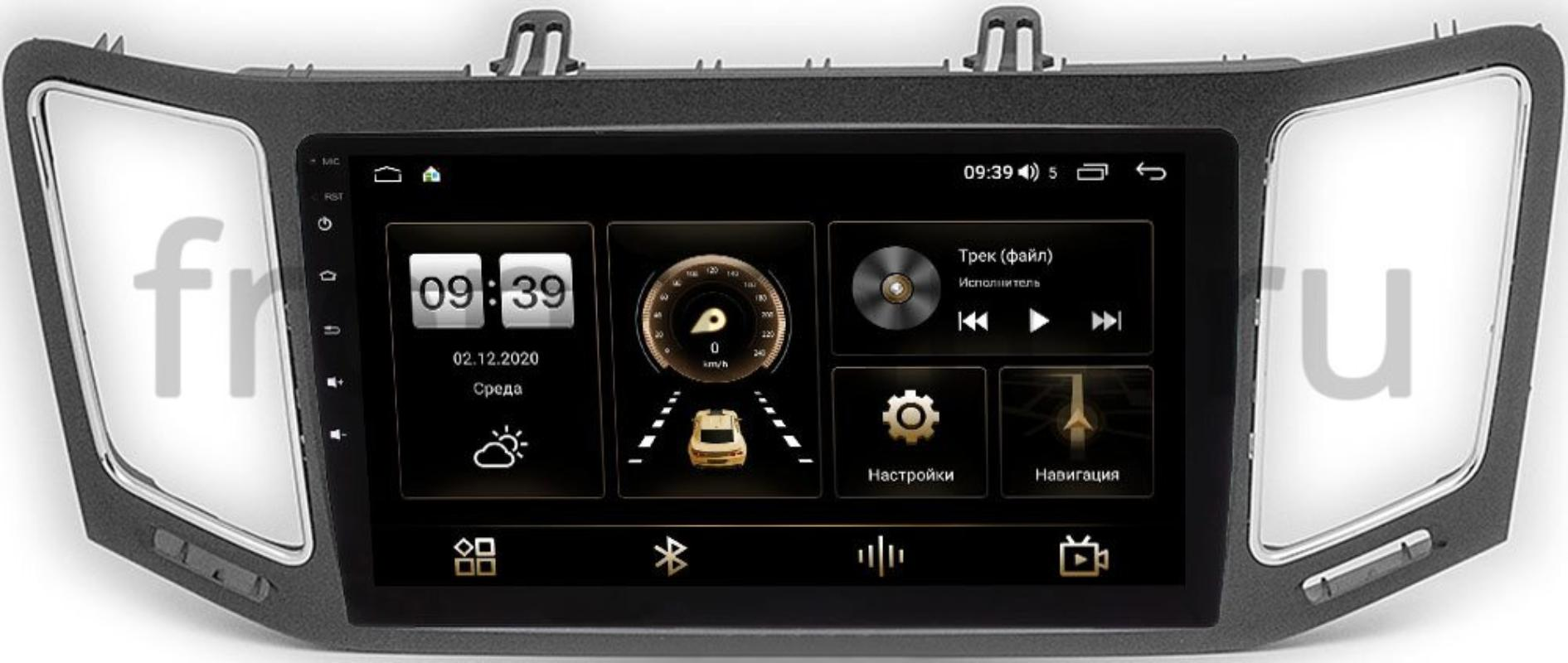Штатная магнитола LeTrun 4166-9-404 для Volkswagen Sharan 2010-2021 на Android 10 (4G-SIM, 3/32, DSP, QLed) (+ Камера заднего вида в подарок!)