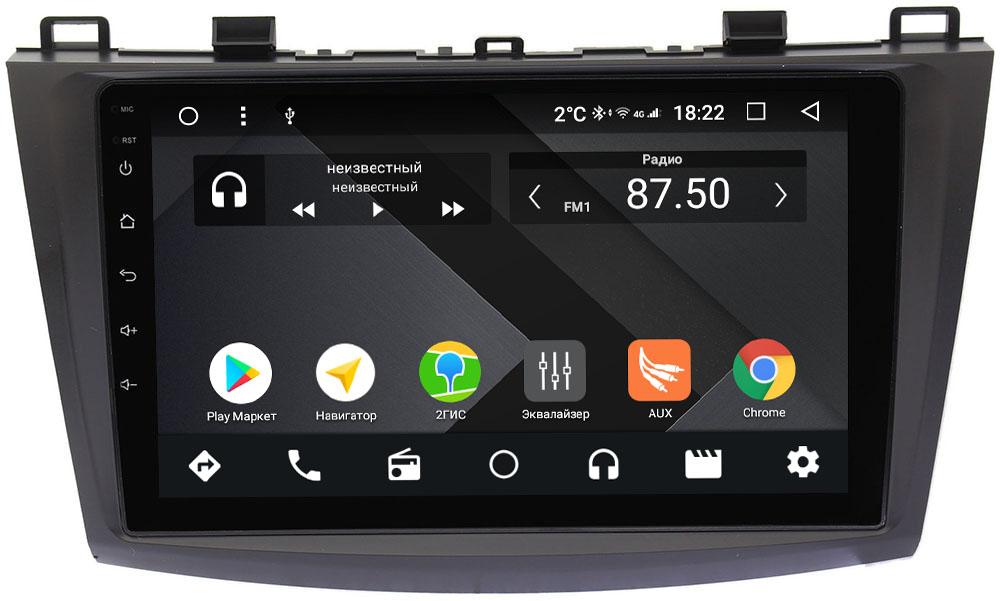 Фото - Штатная магнитола Mazda 3 (BL) 2009-2013 Wide Media CF9050-OM-4/64 на Android 9.1 (TS9, DSP, 4G SIM, 4/64GB) (+ Камера заднего вида в подарок!) штатная магнитола mazda cx 7 i 2006 2012 wide media cf9073 om 4 64 на android 9 1 ts9 dsp 4g sim 4 64gb камера заднего вида в подарок