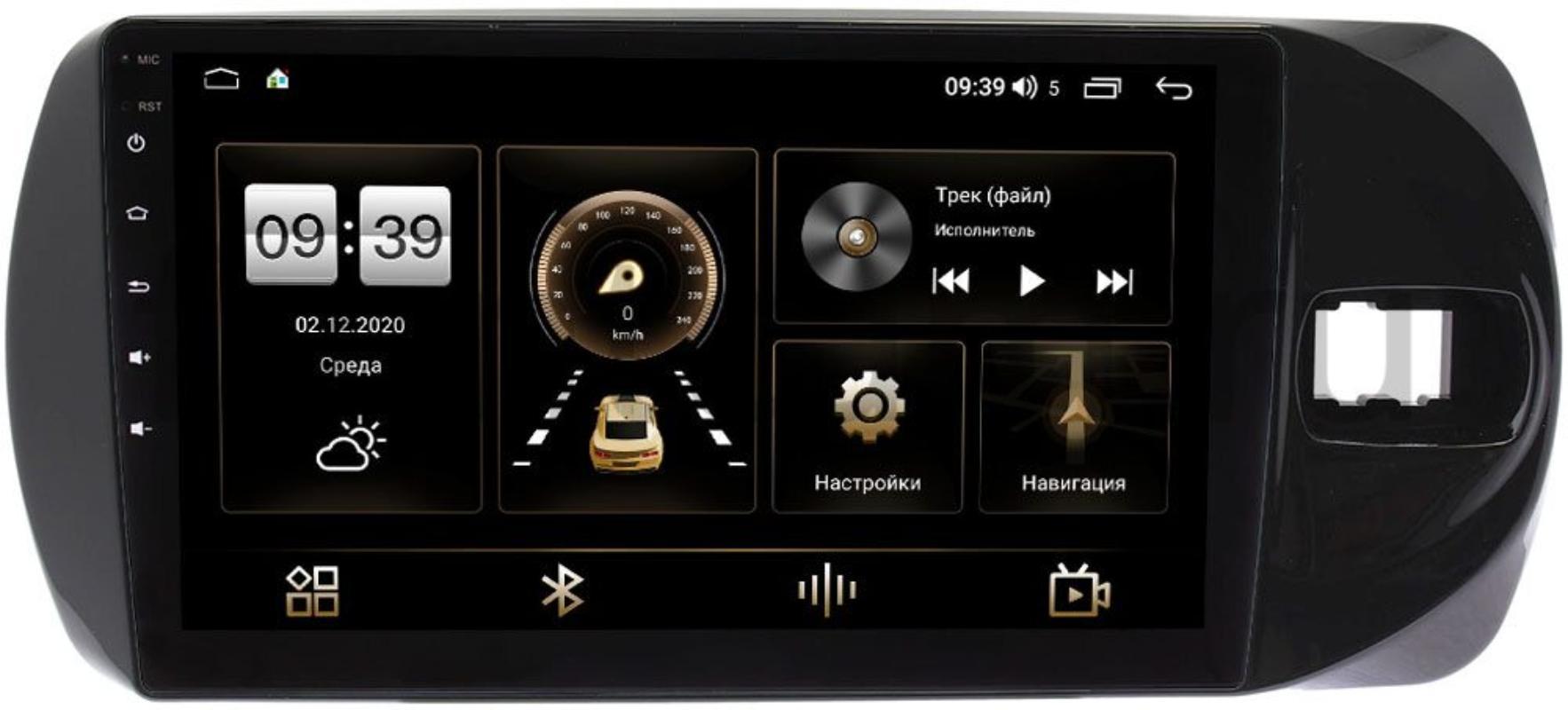 Штатная магнитола LeTrun 4166-9-TO385N для Toyota Vitz III (XP130) 2014-2019 (Тип 1) на Android 10 (4G-SIM, 3/32, DSP, QLed) (+ Камера заднего вида в подарок!)
