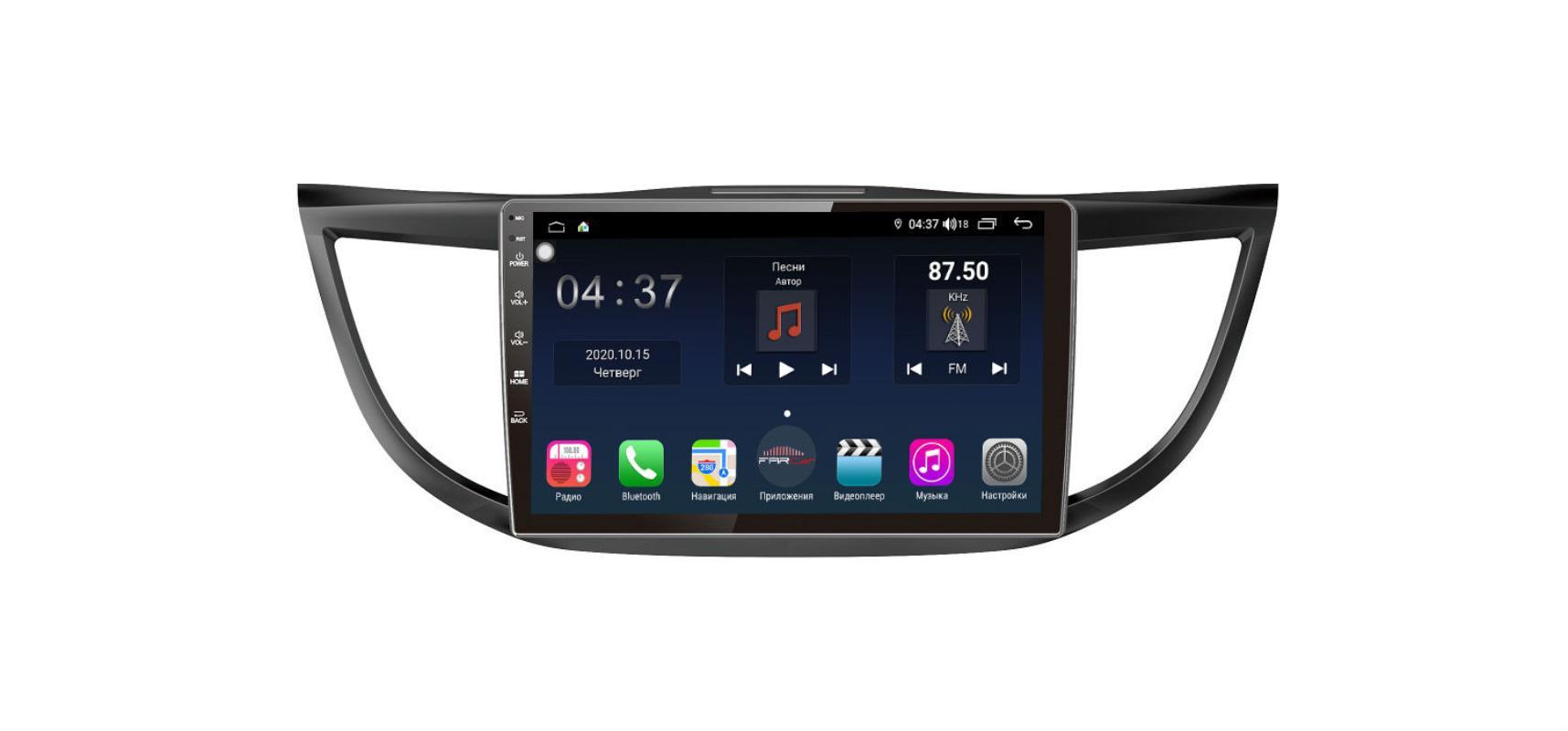 Штатная магнитола FarCar s400 для Honda CR-V на Android (TG469R) (+ Камера заднего вида в подарок!)