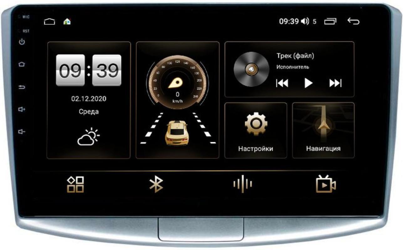 Штатная магнитола LeTrun 3799-10-047 для Volkswagen Passat CC, Passat B7 2011-2017 на Android 10 (4/64, DSP, QLed) (+ Камера заднего вида в подарок!)
