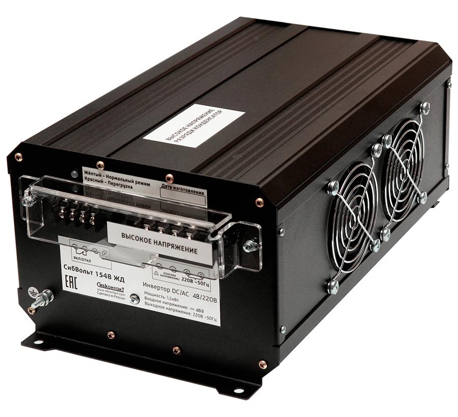 Инвертор DC-AC, 48В/1500Вт СибВольт 1548 ЖД