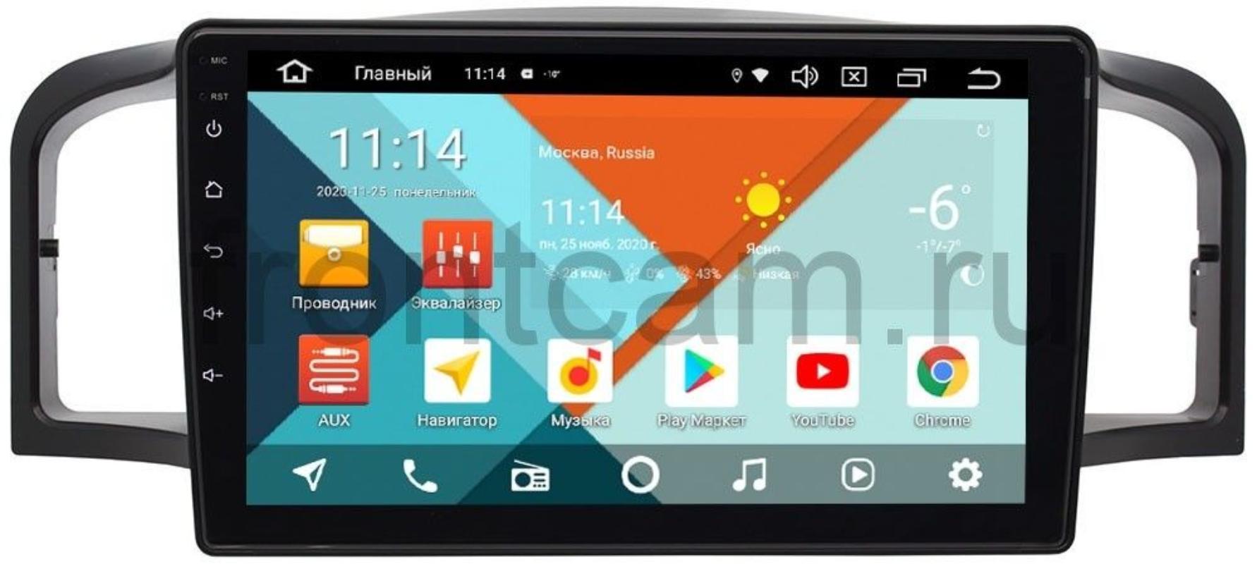 Штатная магнитола Lifan Solano I (620) 2010-2016 Wide Media KS9107QM-2/32 DSP CarPlay 4G-SIM на Android 10 (+ Камера заднего вида в подарок!)