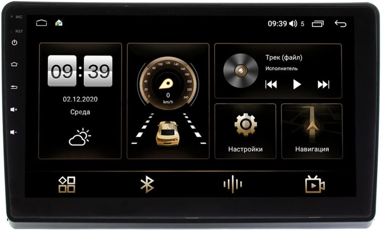 Штатная магнитола Toyota Sienna 2 (2003-2010) LeTrun 4166-9429 на Android 10 (4G-SIM, 3/32, DSP, QLed) (+ Камера заднего вида в подарок!)