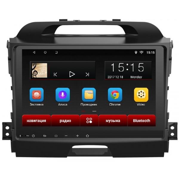 "Головное устройство Subini KIA903 с экраном 9"" для KIA Sportage R (+ Камера заднего вида в подарок!)"