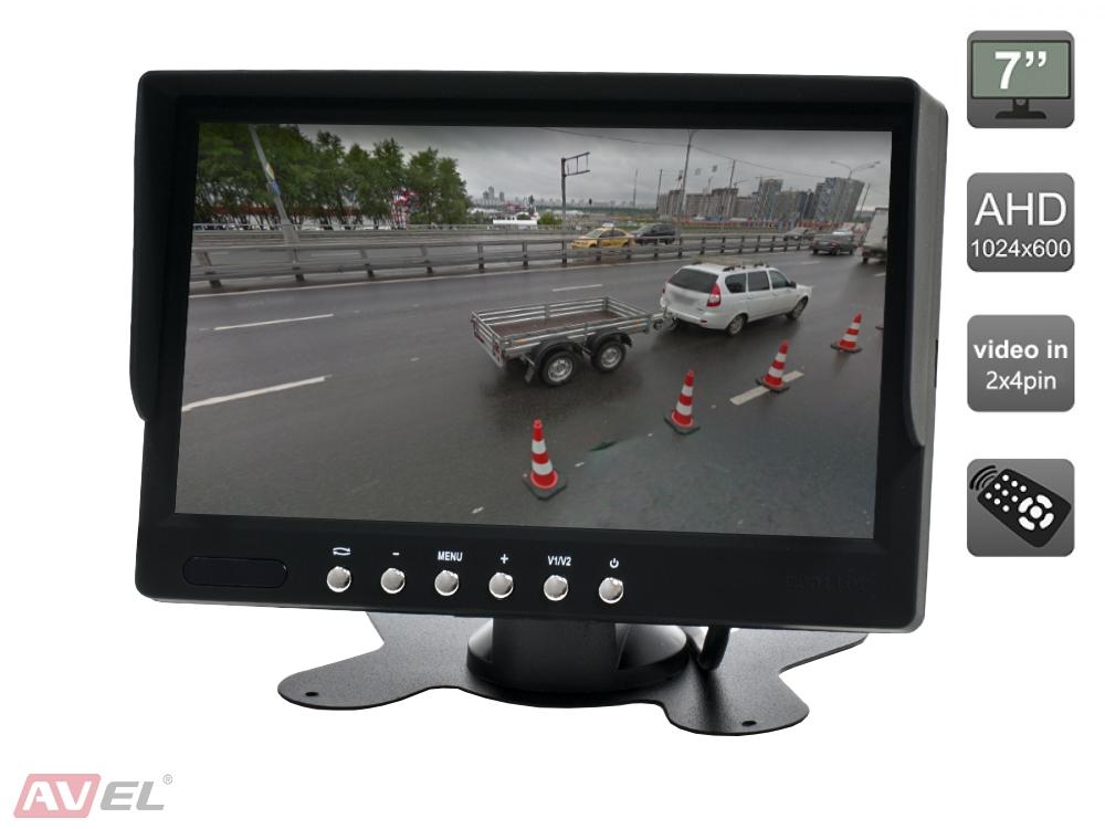 """Парковочный монитор 7"""" для грузовиков и автобусов AVS4747TM (AHD) (+ Антисептик-спрей для рук в подарок!)"""