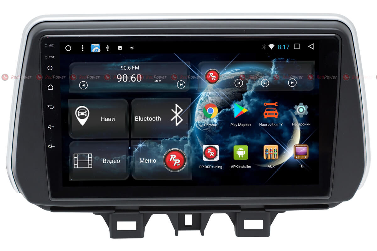 Автомагнитола для Hyundai ix 35/Tucson (2017+) RedPower 51247 R IPS DSP ANDROID 8+ (+ Камера заднего вида в подарок!)