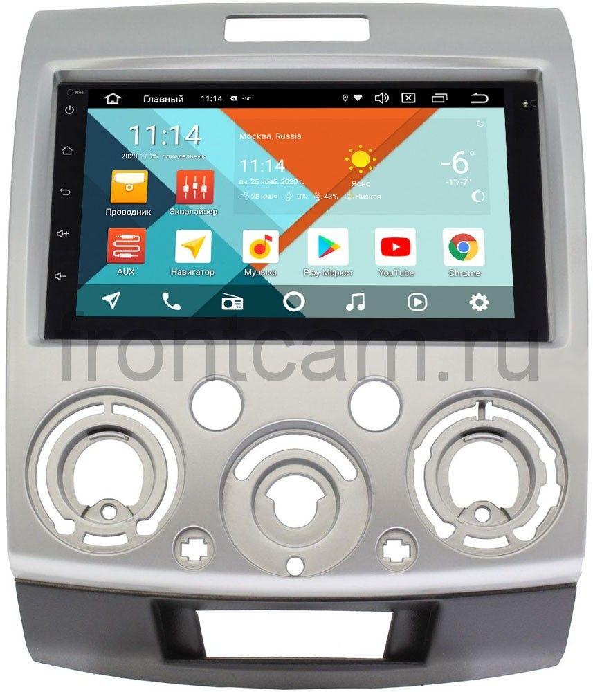 Магнитола в штатное место 2 din Ford Ranger II 2006-2012 Wide Media KS7001QR-3/32-RP-MZBT50-148 на Android 10 (DSP CarPlay 4G-SIM) (+ Камера заднего вида в подарок!)