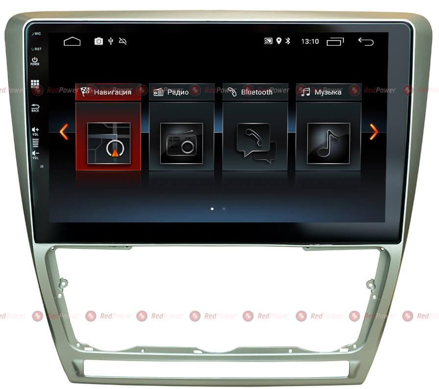 Автомагнитола Redpower 30005 IPS Skoda Octavia A5 (2004-2012) Android 8.1 (+ Камера заднего вида в подарок!) цена