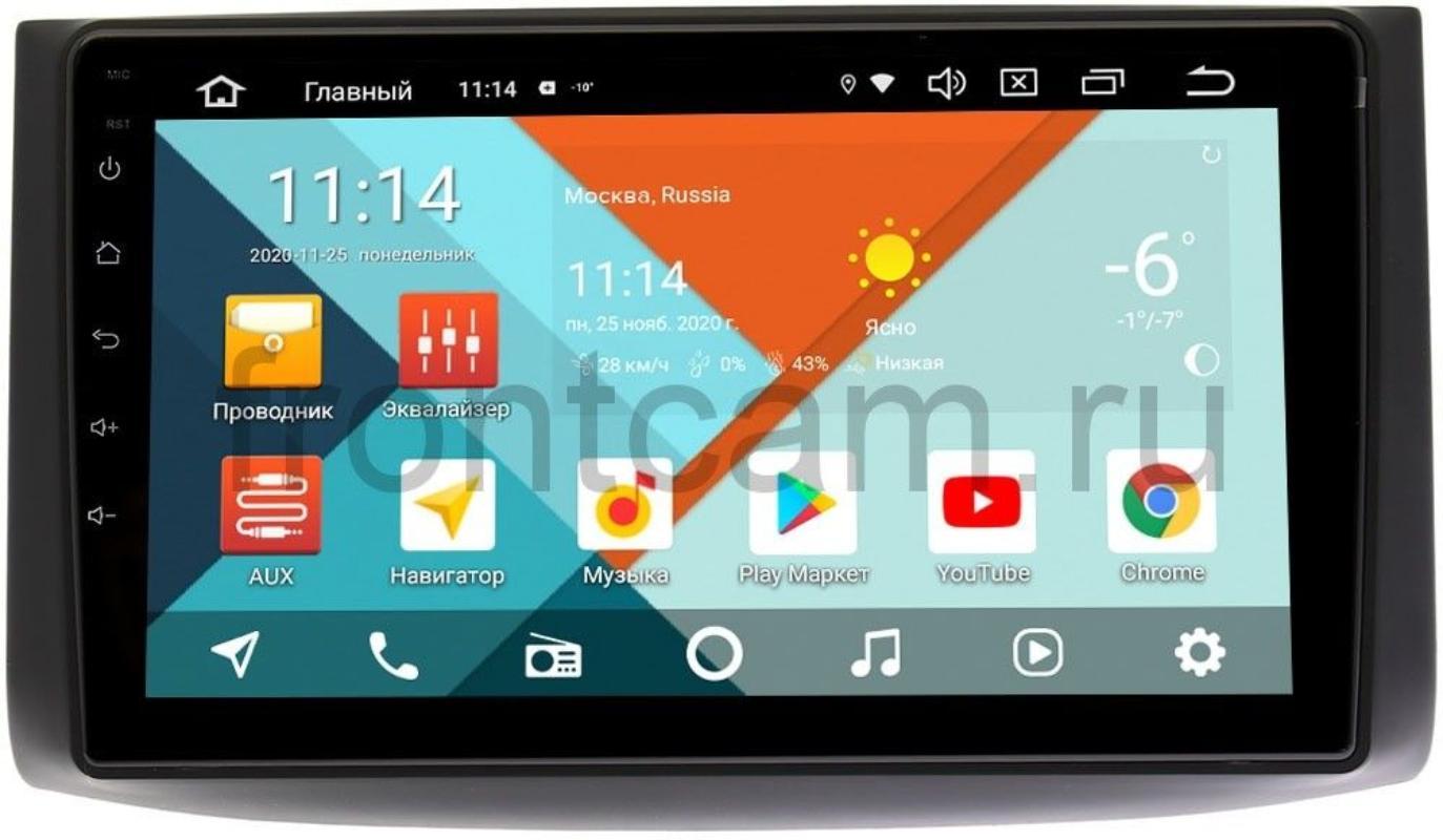 Штатная магнитола Daewoo Gentra I 2005-2011 Wide Media KS9130QR-3/32 DSP CarPlay 4G-SIM Android 10 (+ Камера заднего вида в подарок!)