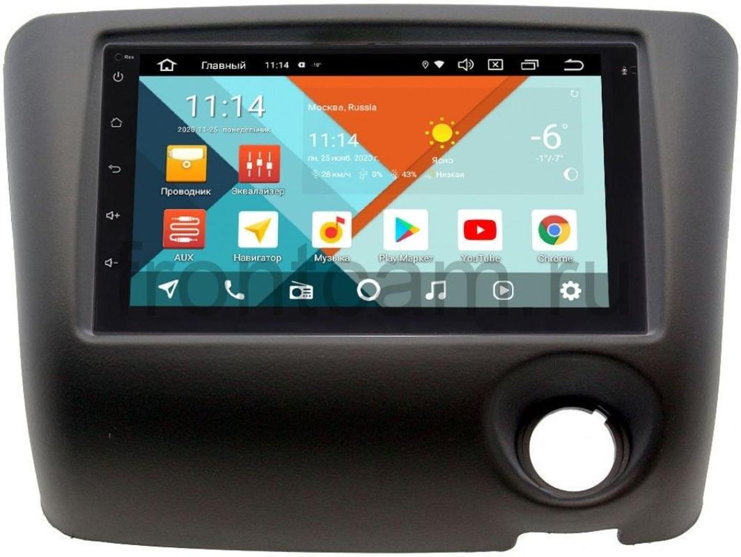Магнитола для Toyota Vitz I (XP10) Wide Media KS7001QR-3/32-RP-TYVT1XB-180 на Android 10(DSP CarPlay 4G-SIM) (+ Камера заднего вида в подарок!)