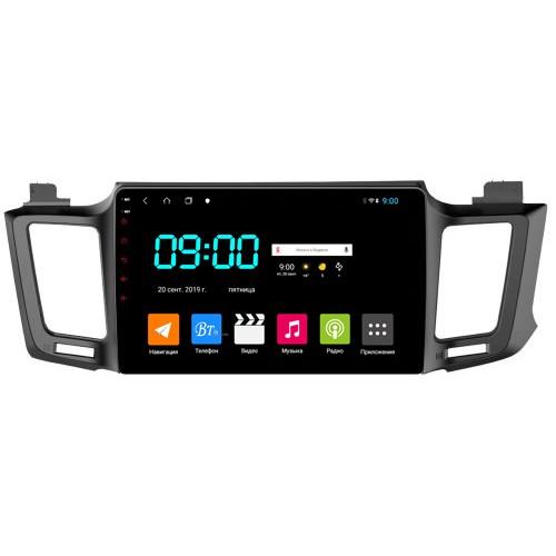Штатная магнитола vomi ST2703-TS9 для Toyota Rav4 2013-2019 (поддержка кругового обзора) Android 8.1 (+ Камера заднего вида в подарок!)