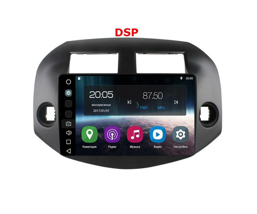 Штатная магнитола FarCar s200 для Toyota Toyota RAV-4 на Android (V018R-DSP)