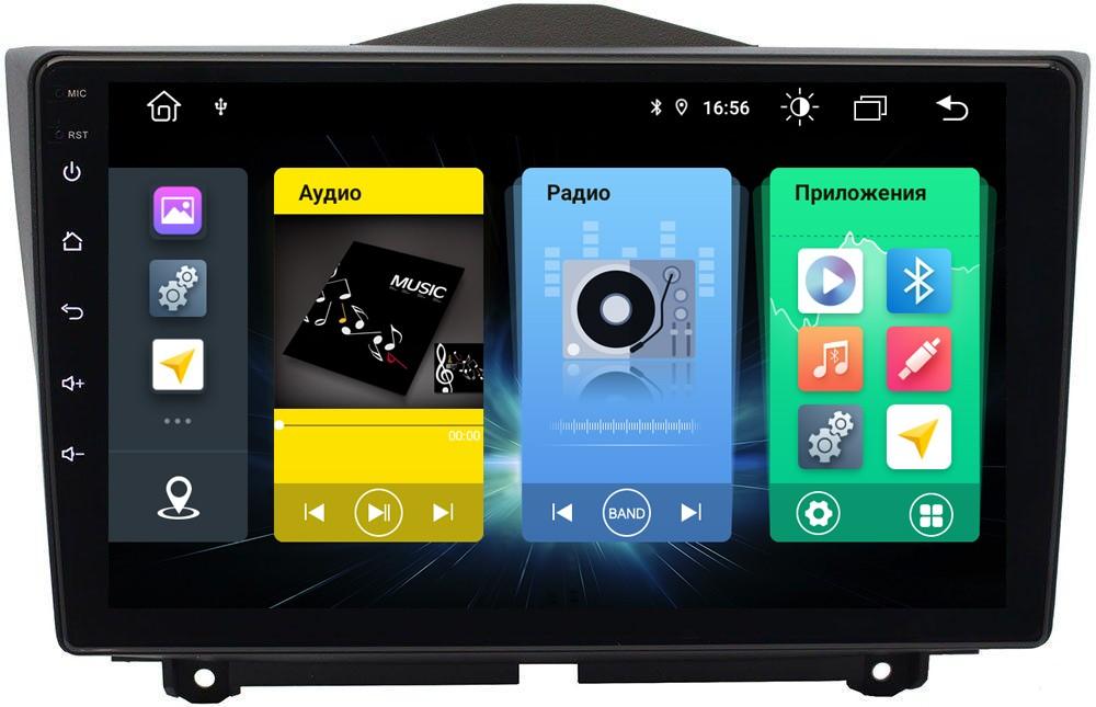 Головное устройство vomi FX395R9-MTK-LTE для Lada Granta 2018+ (+ Камера заднего вида в подарок!)