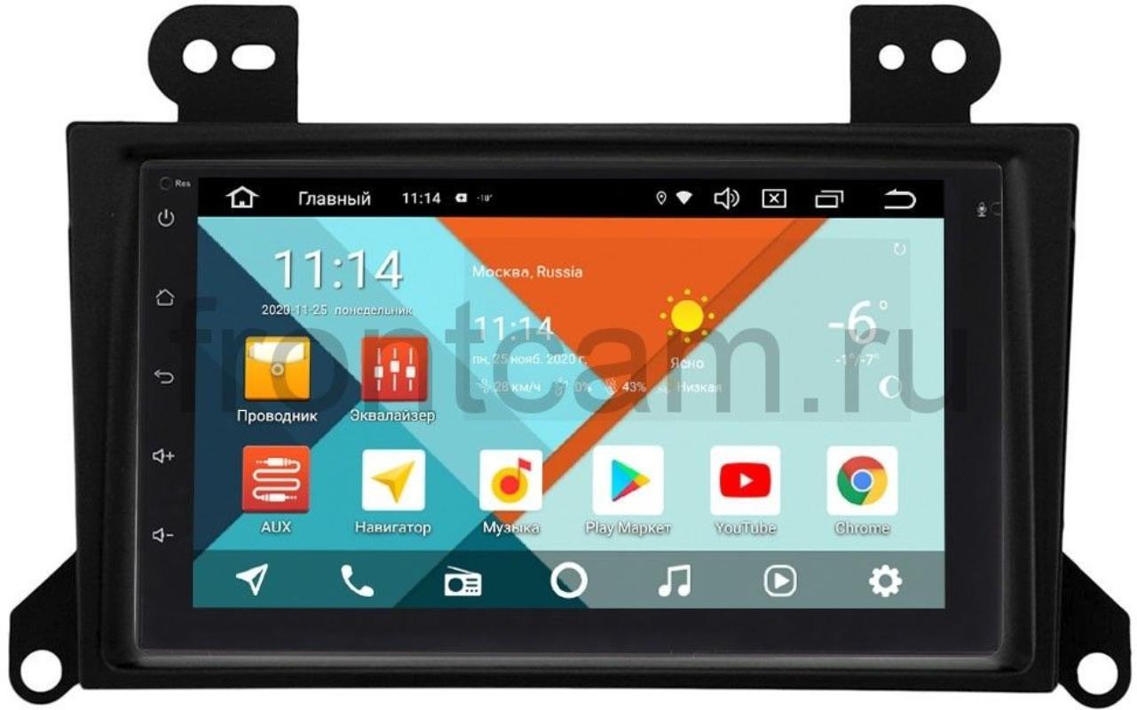Магнитола для Mazda MPV 2000-2006 Wide Media KS7001QR-3/32-RP-MZMPB-118 на Android 10(DSP CarPlay 4G-SIM) (+ Камера заднего вида в подарок!)