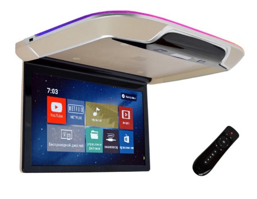 Фото - Потолочный Смарт ТВ 15,6 ERGO ER1550AN (1920x1080, Android) бежевый (+ Автомобильные коврики в подарок!) шторы римские 120х160 см цвет бежевый
