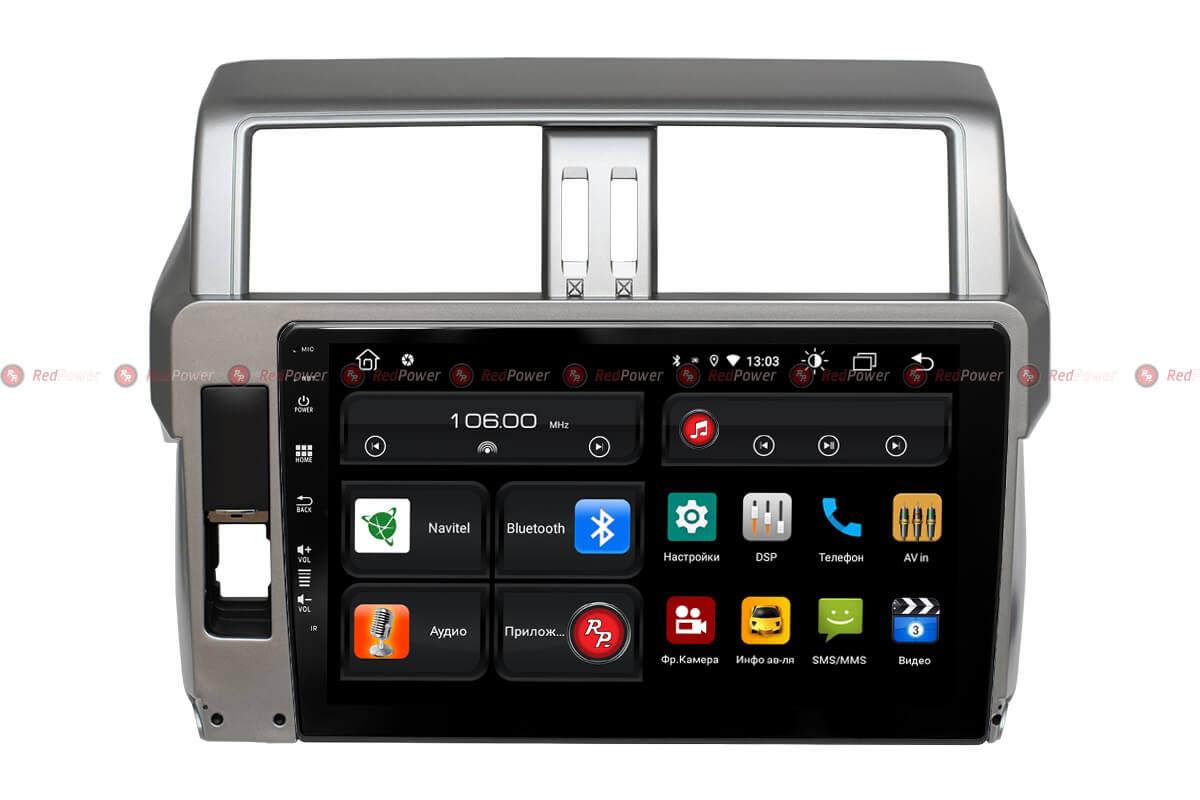 Автомагнитола для Toyota Prado 150 (2014-2017) RedPower 61265 (+ Камера заднего вида в подарок!)