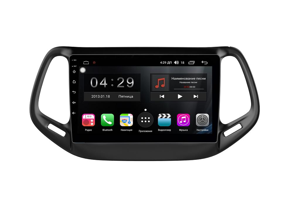 Штатная магнитола FarCar s300-SIM 4G для Jeep Compass 2017+ на Android (RG1008R) (+ Камера заднего вида в подарок!)