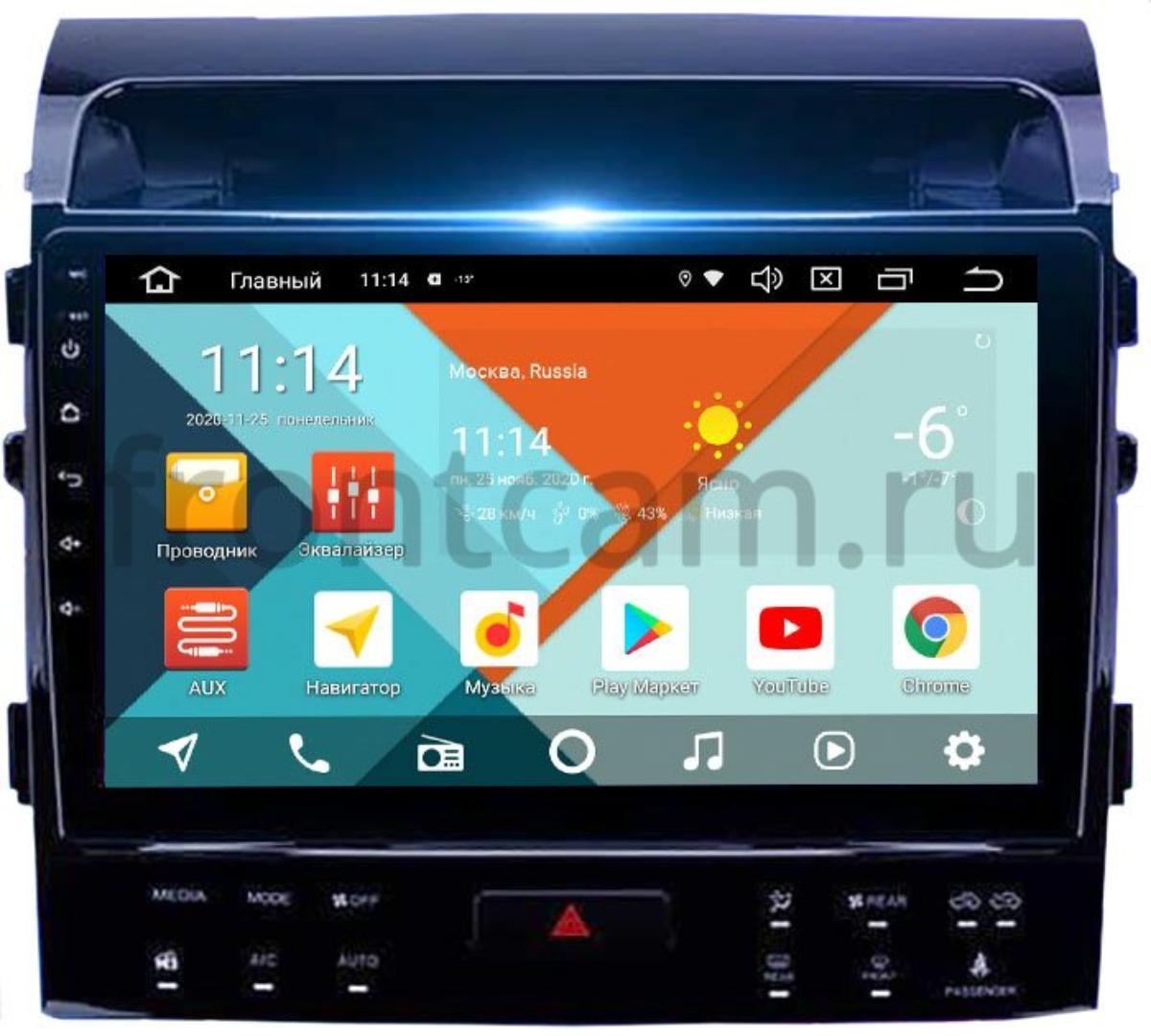 Штатная магнитола Toyota LC 200 2007-2015 (для авто с JBL и 360) Wide Media KS10-toyota-lc200-QR-3/32 DSP CarPlay 4G-SIM Android 10 (API 29) (+ Камера заднего вида в подарок!)