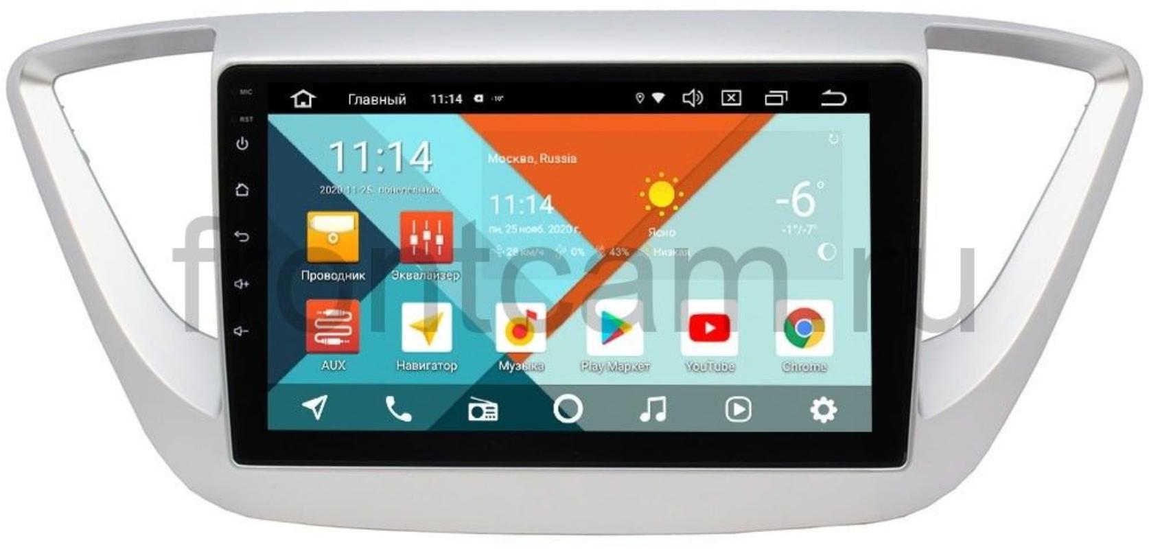 Штатная магнитола Hyundai Solaris II Wide Media KS9039QR-3/32 DSP CarPlay 4G-SIM на Android 10 (+ Камера заднего вида в подарок!)
