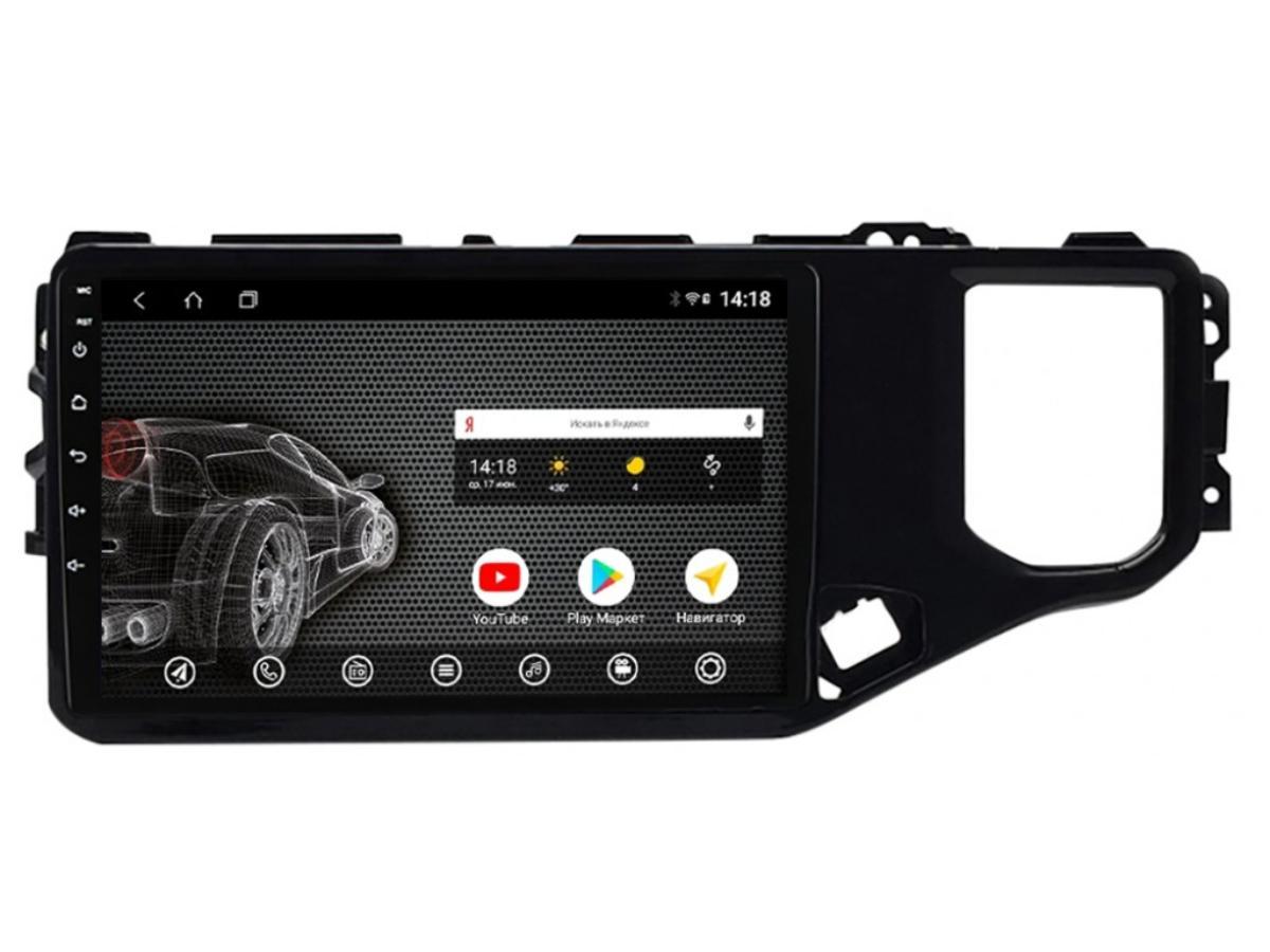 Головное устройство vomi ST455R10-T3 для Chery Tiggo 4 рестайлинг 2018+ (+ Камера заднего вида в подарок!)