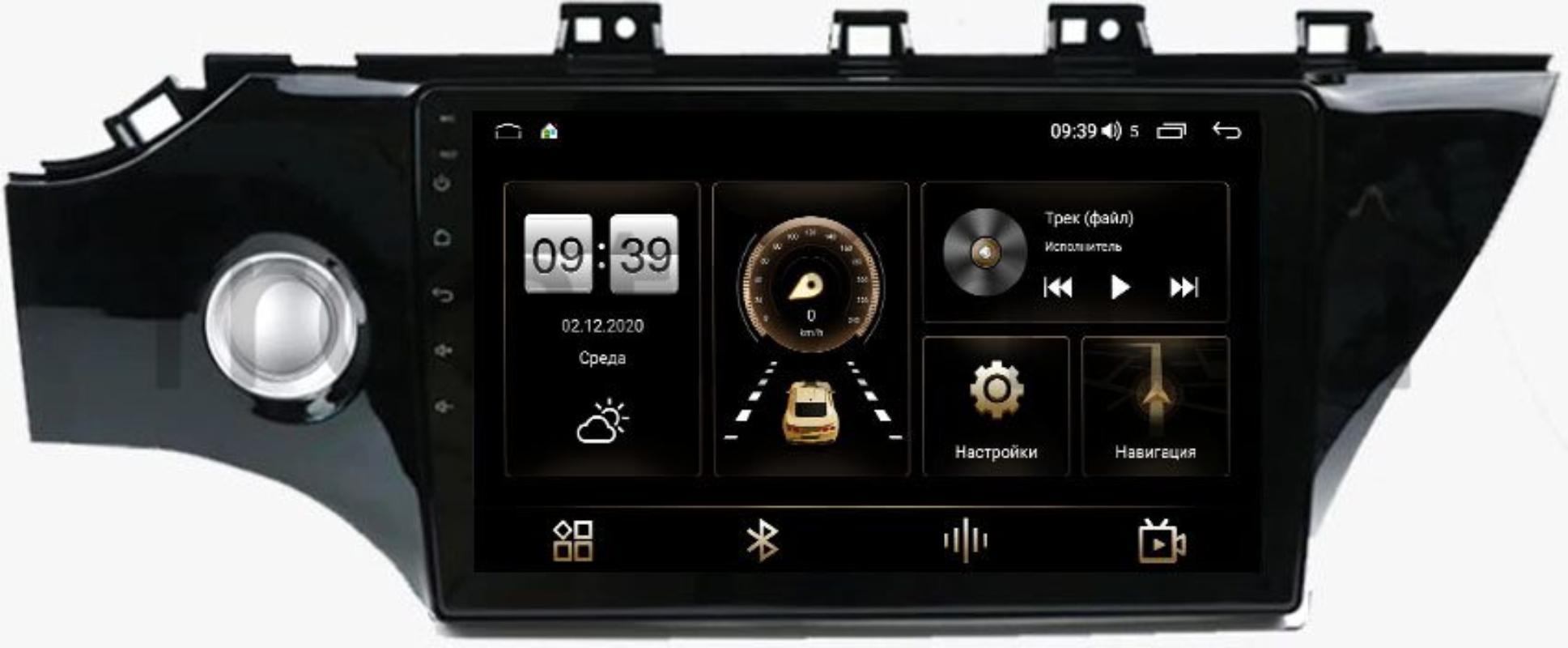 Штатная магнитола Kia Rio IV, Rio IV X-Line 2017-2019 LeTrun 4165-10-419 на Android 10 (4G-SIM, 3/32, DSP, QLed) (с кнопкой) (+ Камера заднего вида в подарок!)