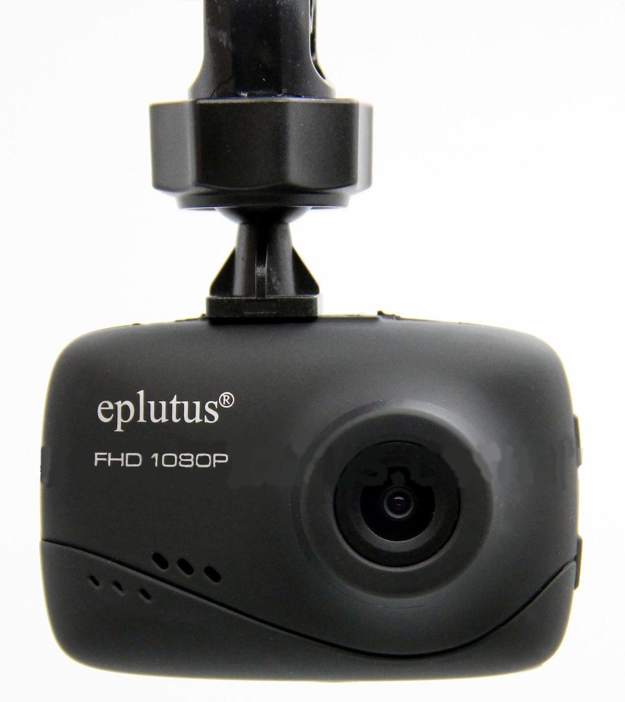 Видеорегистратор Eplutus DVR 925 (+ Разветвитель в подарок!)
