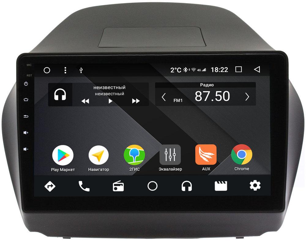 Штатная магнитола Hyundai ix35 2010-2015 Wide Media CF1043-OM-4/64 на Android 9.1 (TS9, DSP, 4G SIM, 4/64GB) (для авто без камеры) (+ Камера заднего вида в подарок!)