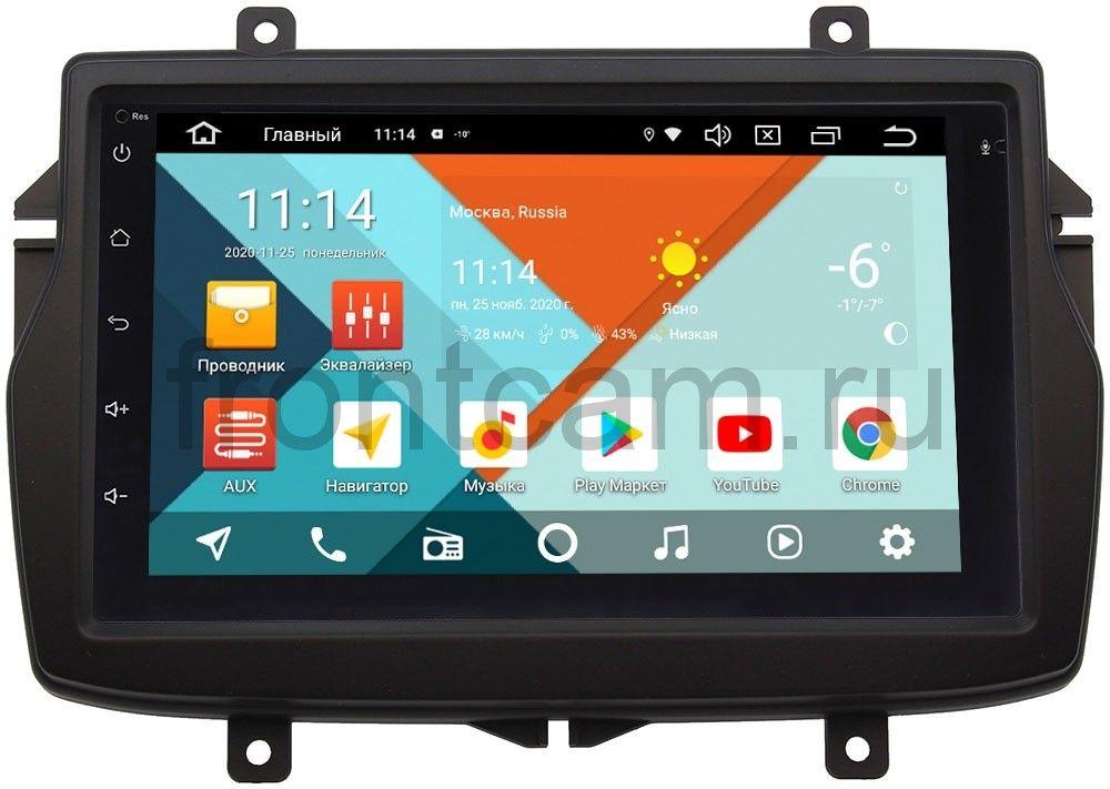 Штатная магнитола Lada Vesta 2015-2019 Wide Media MT7001PK-2/16-RP-LDVS-59 на Android 9.1 (DSP 3G-SIM) (+ Камера заднего вида в подарок!)