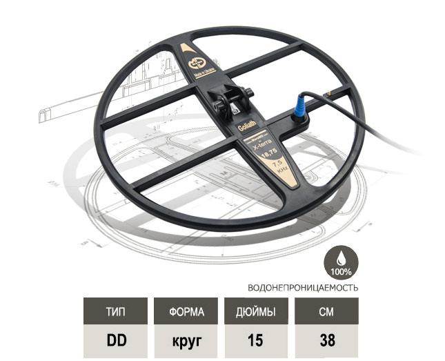 Катушка Mars Goliaf для Racer/Racer 2 tronsmart mars g01 2 4ghz wireless gamepad support controller