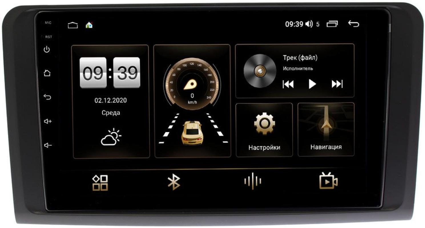 Штатная магнитола Mercedes GL-klasse (X164) 2006-2012, ML-klasse (W164) 2005-2011 (матовая) LeTrun 4166-9149 на Android 10 (4G-SIM, 3/32, DSP, QLed) (+ Камера заднего вида в подарок!)