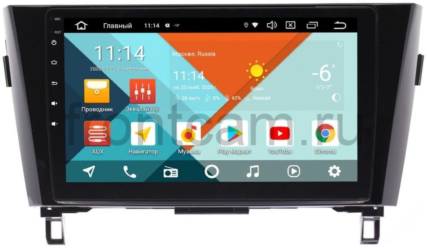 Штатная магнитола Wide Media KS1052QR-3/32 DSP CarPlay 4G-SIM для Nissan Qashqai II, X-Trail III (T32) (авто без NAVI) Android 10 (+ Камера заднего вида в подарок!)