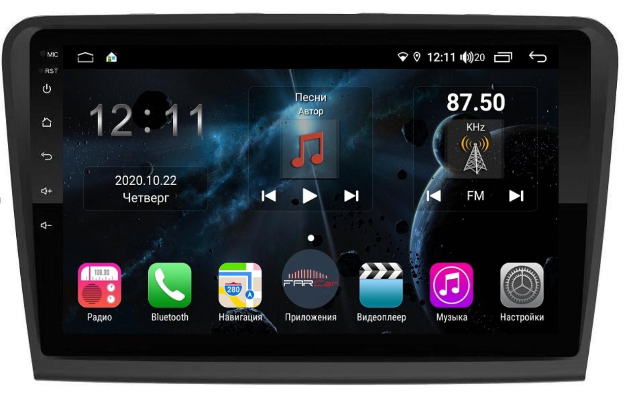 Штатная магнитола FarCar s400 для Skoda Superb на Android (H306R) (+ Камера заднего вида в подарок!)