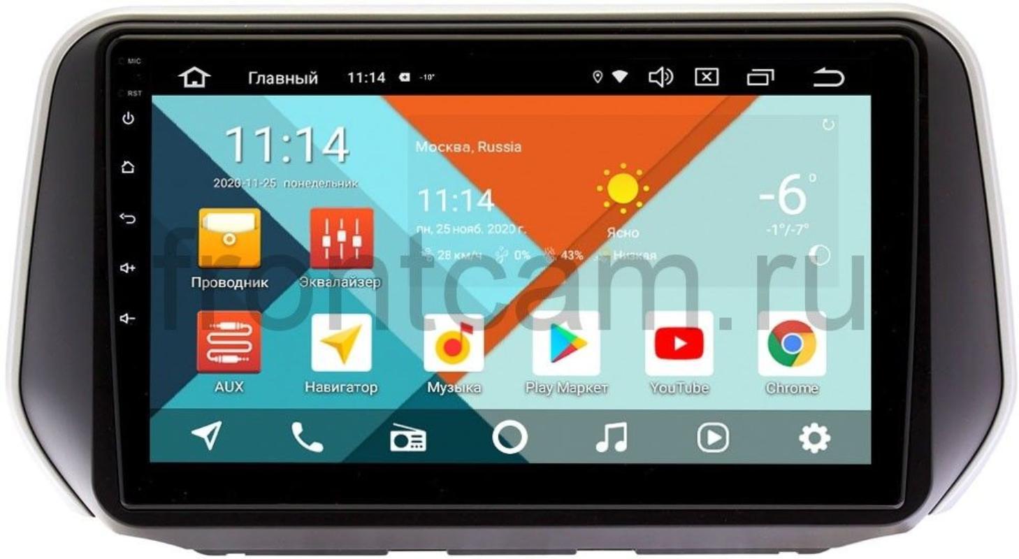 Штатная магнитола Hyundai Santa Fe IV Wide Media KS1137QR-3/32 DSP CarPlay 4G-SIM на Android 10 (+ Камера заднего вида в подарок!)