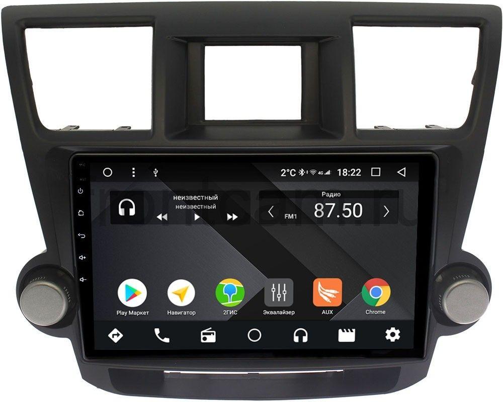 Штатная магнитола Toyota Highlander (U40) 2007-2013 Wide Media CF10-1167PM-4/64 на Android 9.1 (TS9, DSP, 4G SIM, 4/64GB) (+ Камера заднего вида в подарок!)