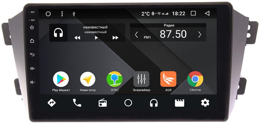 Штатная магнитола Geely Emgrand X7 2011-2018 Wide Media CF9055-OM-4/64 на Android 9.1 (TS9, DSP, 4G SIM, 4/64GB) (+ Камера заднего вида в подарок!)