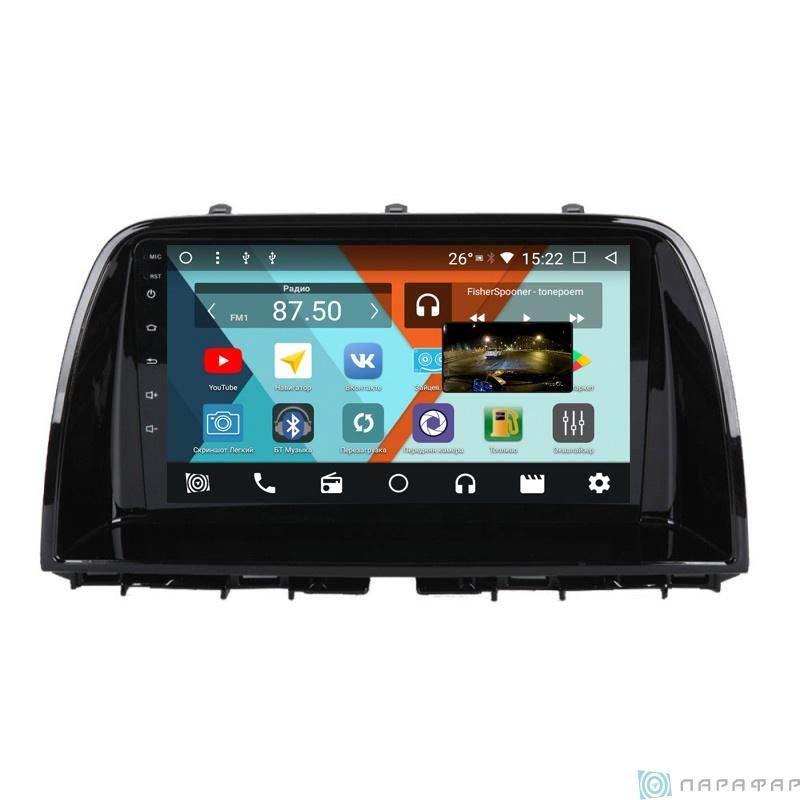 Штатная магнитола Parafar с IPS матрицей для Mazda CX-5 на Android 8.1.0 (PF984K)