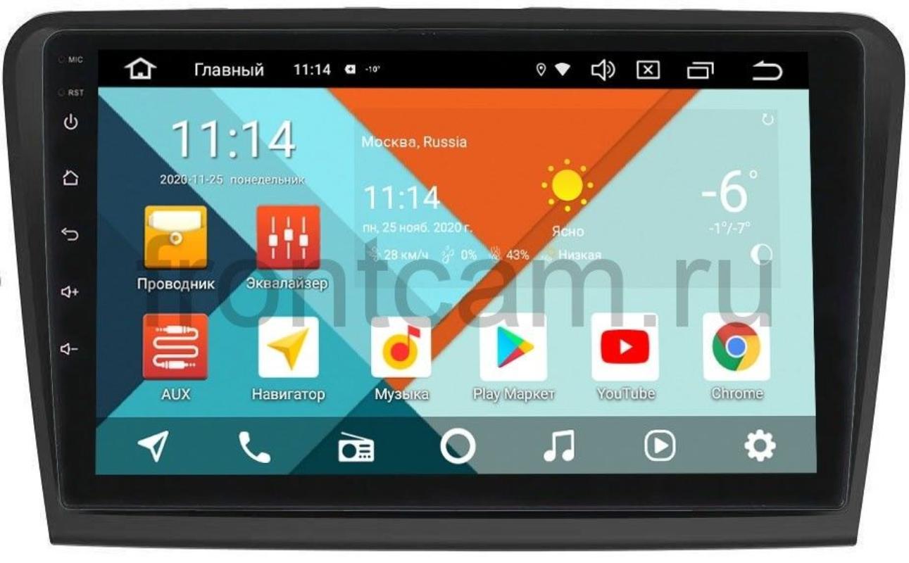 Штатная магнитола Skoda Superb II (B6) Wide Media KS1085QR-3/32 DSP CarPlay 4G-SIM Android 10 (+ Камера заднего вида в подарок!)