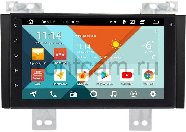 Магнитола в штатное место 2 din Kia Ceed I 2006-2010 Wide Media MT7001PK-2/16-RP-3-521-141 на Android 9.1 (DSP 3G-SIM) (+ Камера заднего вида в подарок!)