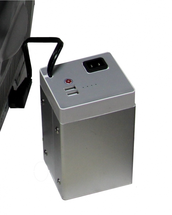 Автономная батарея для автохолодильников Alpicool Powerbank (15600мА/ч)