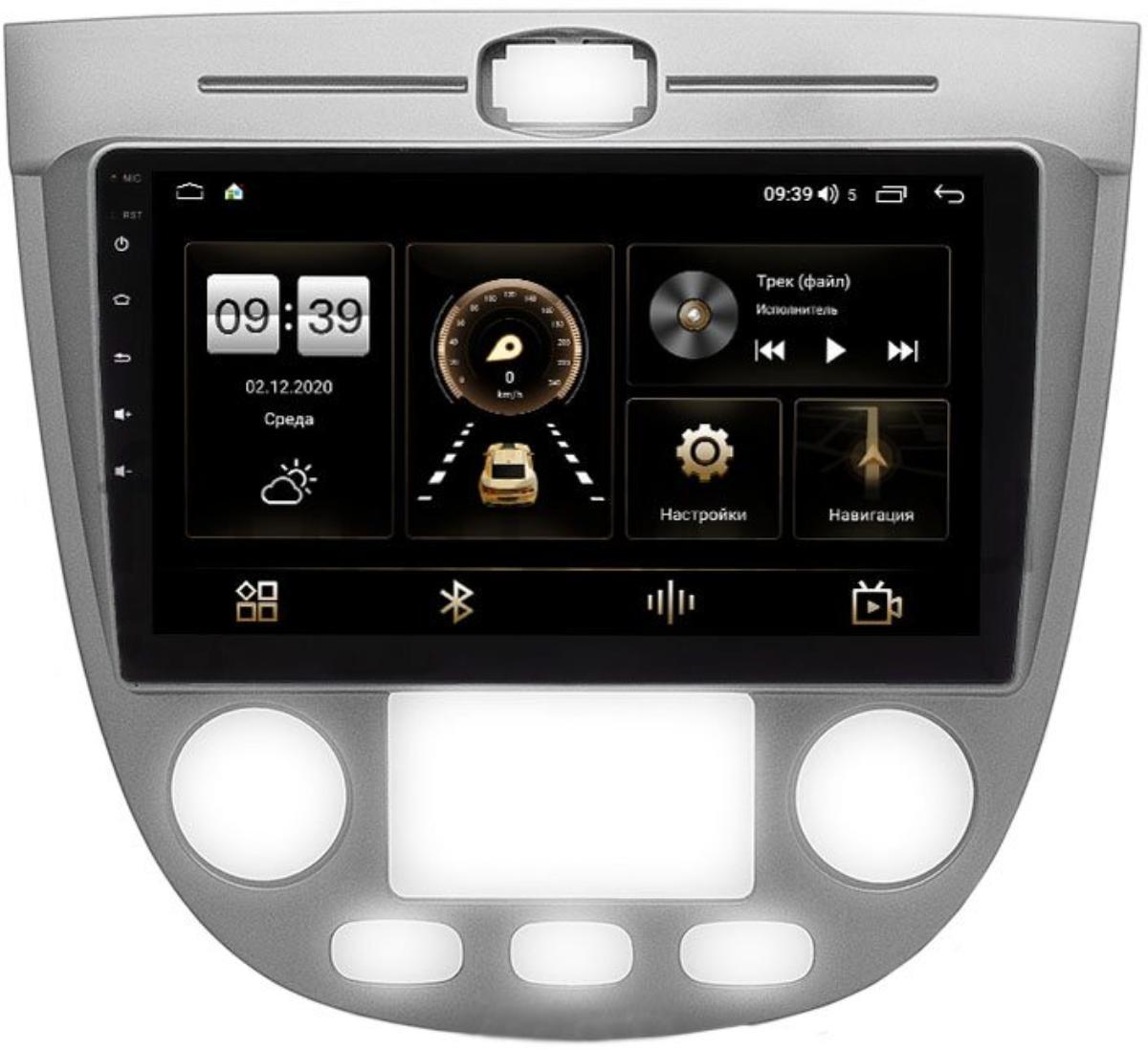 Штатная магнитола LeTrun 4166-9-279 для Chevrolet Lacetti 2004-2013 (Тип 4) Универсал / Хэтчбек с климатом на Android 10 (4G-SIM, 3/32, DSP, QLed) (+ Камера заднего вида в подарок!)