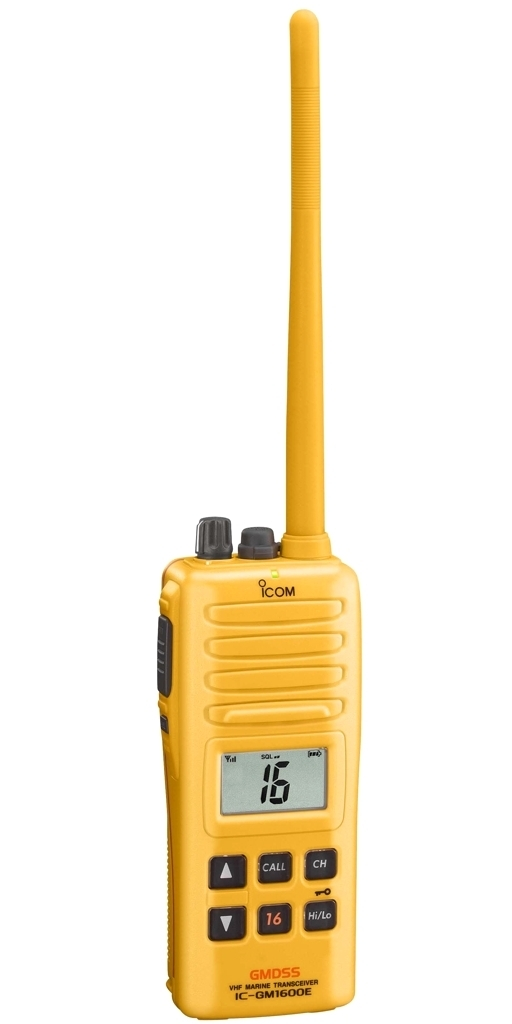Рация ICOM IC-GM1600 цена