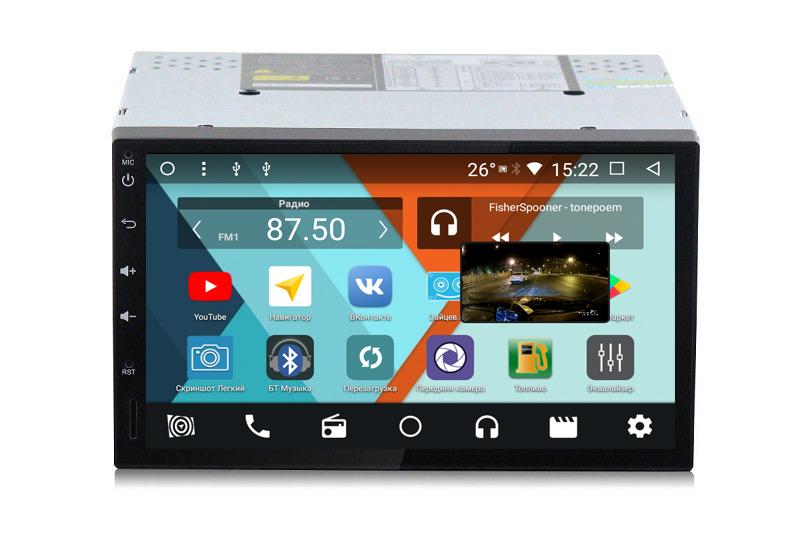 Универсальная магнитола звуковой процессор DSP 2Din PARAFAR (178*100) Android 7.1.2 (PF002DSP) (+ Камера заднего вида в подарок!)
